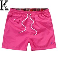 Wholesale Summer Board Shorts man surfing swimwear Solid short men quick drying Casual Beach shorts MBDSOS016