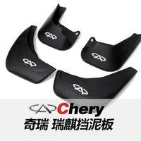 Wholesale Original authentic for Chery QQ A3 A5 E5 Ruiqi M1 G3 Cowin dedicated fender
