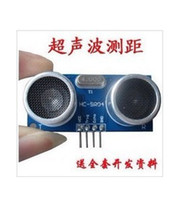 Wholesale 300PCS Ultrasonic Module HC SR04 Distance Measuring Transducer Sensor forArduino HC SR04 HCSR04