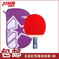 Wholesale authentic special single shot star DHS dhs sided anti adhesive film sets Penhold horizontal position capella tennis racket