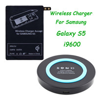 Wholesale Hot Sale Newest Qi Wireless Charging Kit for Samsung Galaxy S5 SV i9600 Wireless Charger