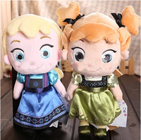 american girl games - European and American popular cm princess cartoon cute childhood plush toy doll