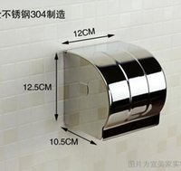 Wholesale Toilet paper box thickened stainless steel tissue box toilet paper holder waterproof paper holder paper towel holder