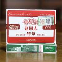 Wholesale free postage g Yunnan Haiwan Old Comrade Pu erh Puerh Puer brick puer tea brick g pieces
