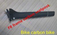 Wholesale 2016 top sale bike frame parts frame seatpost k T1000 seatpost mm bicyle carbon bike seat post