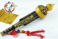 bamboo drawings - China national musical instruments quality bamboo hulusi with coloured drawings