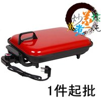 baked fried fish - Multi function electric barbecue pits grilled fish plate electric baking pan grill pan electric heat pan frying pan