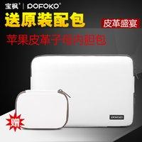 Wholesale Apple apple laptop bag MacBook Air Pro inch sleeve protective sleeve