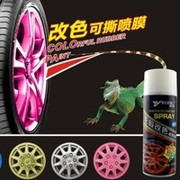Wholesale wheel hub spray auto spray car wheel scratch repair spray membranes zebra color ml