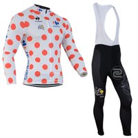 Cheap Tour de France Cycling Best cycling clothing
