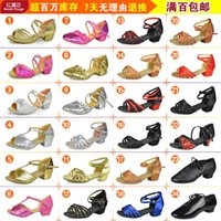 pvc manufacturers - Manufacturer direct Children s Latin dance shoes latin shoes for girls with small children in the soft bottom dance shoes ballroom