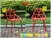 Wholesale Fashion simple chair plastic chair Hollow out chairs office chair geometry chairs Creative chair Recreational chair