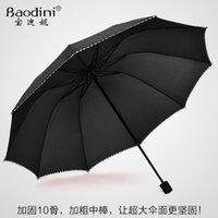 Wholesale The three men s creative personality oversized folding dual purpose reinforcement double umbrella female three solid business in South Korea