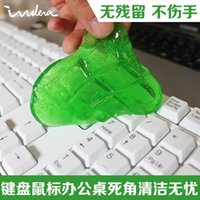 Wholesale Cleaning and maintenance supplies universal laptop keyboard clean mud soft keyboard clean mud magic glue top