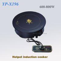 Wholesale 600 watt personal hotpot induction cooker cooking noodles teas hotpot