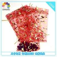 200pcs al por mayor de los bolsos del caramelo del festival bolsas de hilo boda suministra la nueva fábrica de perlas directa bolsas bolsas de joyas de caramelo bolsas de hilo rojo envasados WH