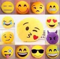 Lindo caliente Emoji sonriente del Emoticon Divertido Llavero suave juguete de regalo colgante Bolsa de accesorios