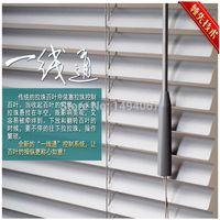Wholesale china suppliers aluminum venetian blinds venetian blinds
