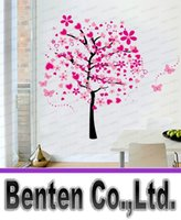 Wholesale Large Pink Peach Tree Butterfly Wall Stickers Butterfly Wall Stickers Removable Vinyl Wall Art Mural Decal For Kids Living Room LLFA3810F