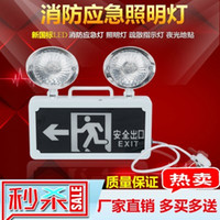 Wholesale One of the export of dual use security fire emergency lights evacuation indicator LED power lighting multifunction shipping