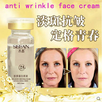 Wholesale soon pure vitamin c serum anti aging anti wrinkle skin bleaching cream for dark skin lightening cream instantly ageless products
