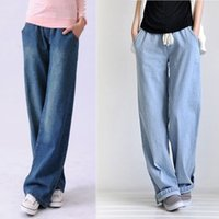 Where to Buy Drawstring Jeans For Women Online? Where Can I Buy ...