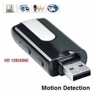Cheap Newest and high quality Mini DVR U8 USB Disk HD Hidden Spy Camera Motion Detector Video Recorder mini camcorders