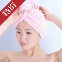 Wholesale A11 magic microfiber dry hair cap times super absorbent hair Free toiletries towel dry hair