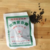 Cheap 60 grams a pack Flowers plant general organic compound fertilizer Suitable for seeds trees Bonsai plants Seeds for home & garden