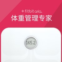 Wholesale Fitbit Aria Broadwood scales weight management fat detection BMI body mass index record
