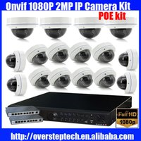 Wholesale 16ch POE P MP IR vandalproof IP dome Camera Surveillance kit vandalproof dome POE IP camera system waterproof POE dome camera kit