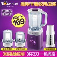 baby blenders - New Bear Winnie JBQ A15B1 shredder multifunction juicer blender cooking machine baby food supplement