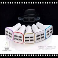 Wholesale The new USB dog bone car chargerCE FCC ROHS multi function metal car charger IC solution A current