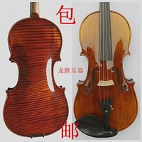 advanced violin music - Musical instrument quality tiger advanced handmade violin music stand