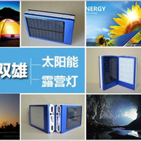Wholesale 6000mah solar camping light charger led mah power bank led camp lights Dual USB battery energy Panel chargers Ports SOS help