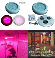 agricultural manufacturers - Agricultural lighting experts research manufacturers power supply W Grow Light Round