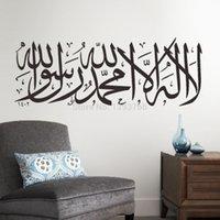 arabic wall stickers - High quality Carved vinyl pvc Islamic wall art Arabic Islamic Calligraphy Wall stickers