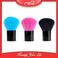 Wholesale Mini Makeup Brush Single Cosmetics make Up Kabuki Brushes Set MSQ Brand New Foundation Blender Powder Portable Color Kit With PU Bag Case