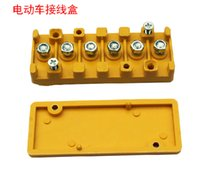 electric motor insulation - Electric car electric motorcycle motor controller terminal box junction box terminal strip insulation column send screws