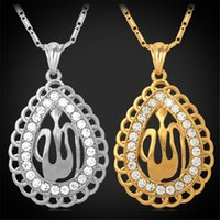 Wholesale Allah Pendant Jewelry Trendy Women Men Gift K Real Gold Plated Rhinestone Islamic Necklaces Pendants P248
