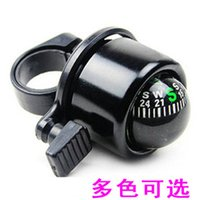 Wholesale bicycle bell bicycle accessories Mini Color Riding activities g