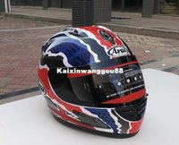 the four seasons - Motorcycle helmets new arai helmet doohan top helmet and the four seasons to keep warm