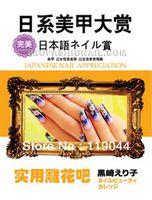art appreciation - titles Japanesse Nail Appreciation Book Pro Styles Nail Art Design book NA002