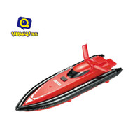 Wholesale Huanqi charging boat capsized mini type high speed remote control is not afraid of the tub boat ship