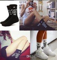 Cheap DHL 2015 Fashion Hot fuck you pay me cotton socks wholesale socks china calcetines marca hombre man socks men socks cotton WZ-02