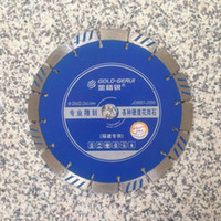 Wholesale 230 mm Diamond Saw Blade for Hard Granite Stone Diamond Cutting Disc Inner Hole mm