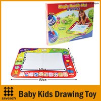 Wholesale baby kids children early educational drawing toy Magic Water aqua Doodle Mat drawing Pen Drawing Board Drawing Water Mat cm