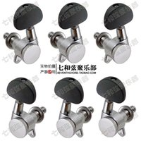 axle lock - 3 Left and right Y B2 full enclosed guitar string knobs with string lock function string knobs string axles string winders