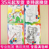 Wholesale Cartoon graphic patterns watercolor painting small child toy baihuo toys for children
