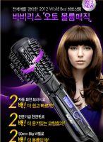 Wholesale Hot New Big Hair u Air Spin Hair Styler Roller Spin Air Brush Ceramic Hair Curler Electric Inch Rotating